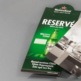 One-sheet brochures